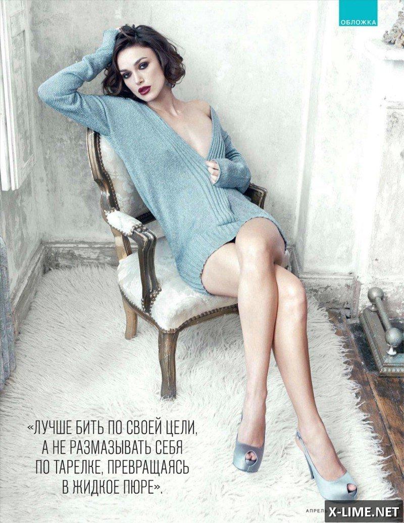 Голая Кира Найтли Keira Knightley видео фото  EROCADRCOM