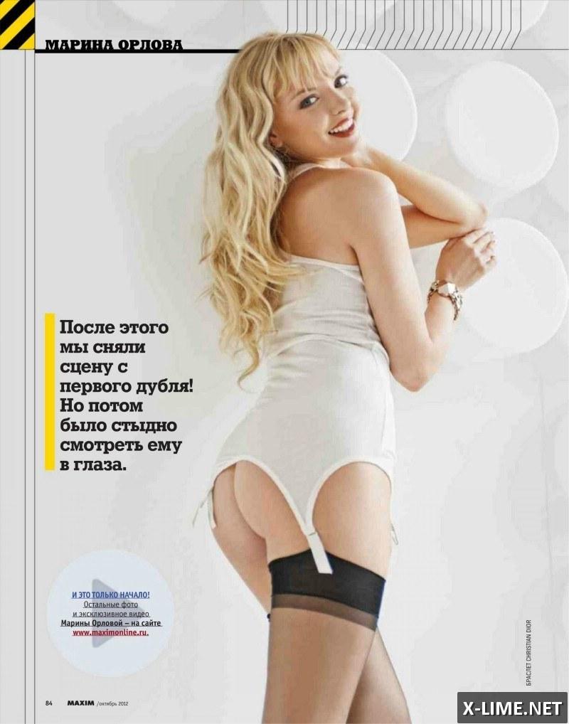 Голая Марина Орлова в откровенной фотосессии журнала MAXIM