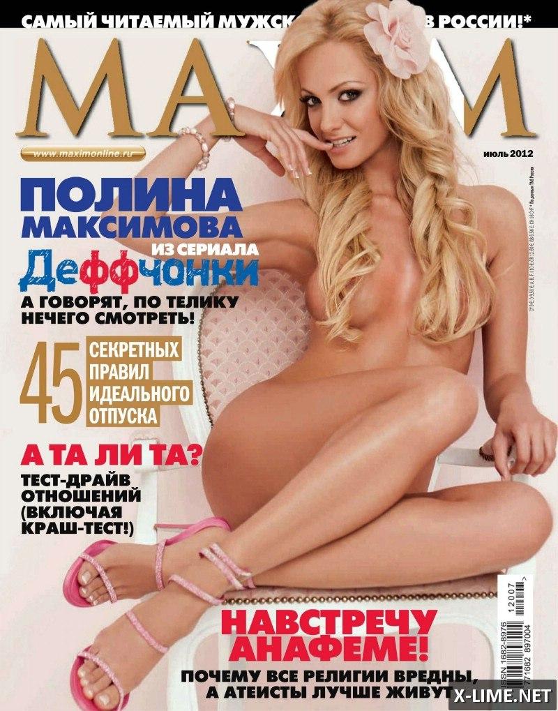 maksimova-v-porno