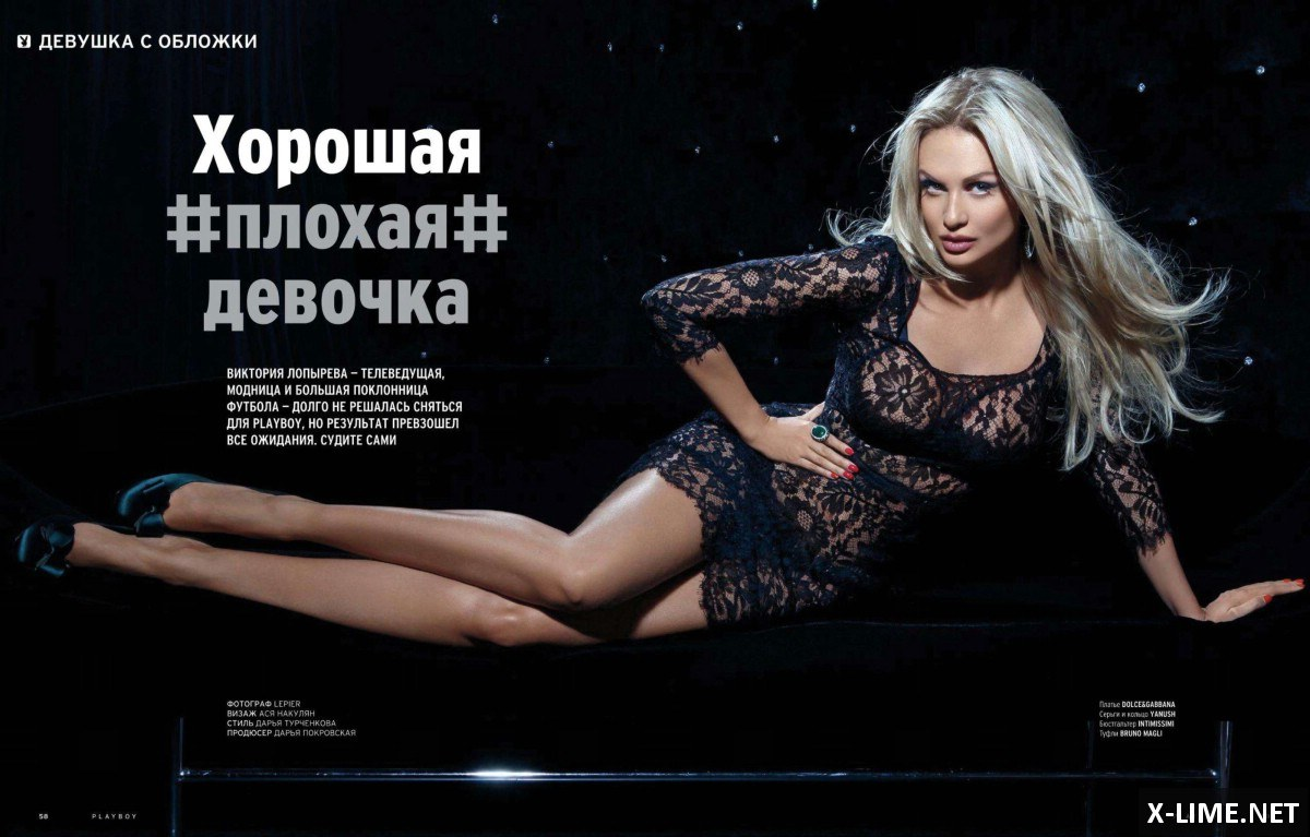 Обнаженная Виктория Лопырева, эротические фото в PLAYBOY