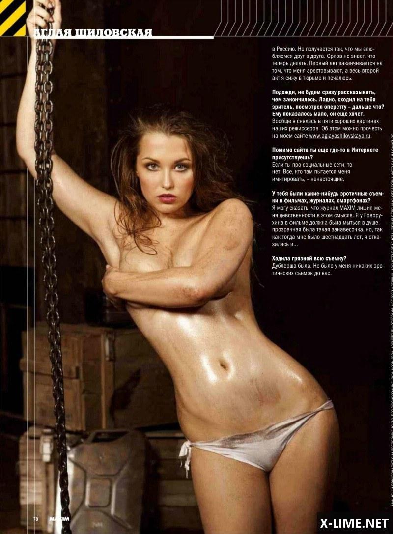 фото секс порно реальное порево проводниц ржд