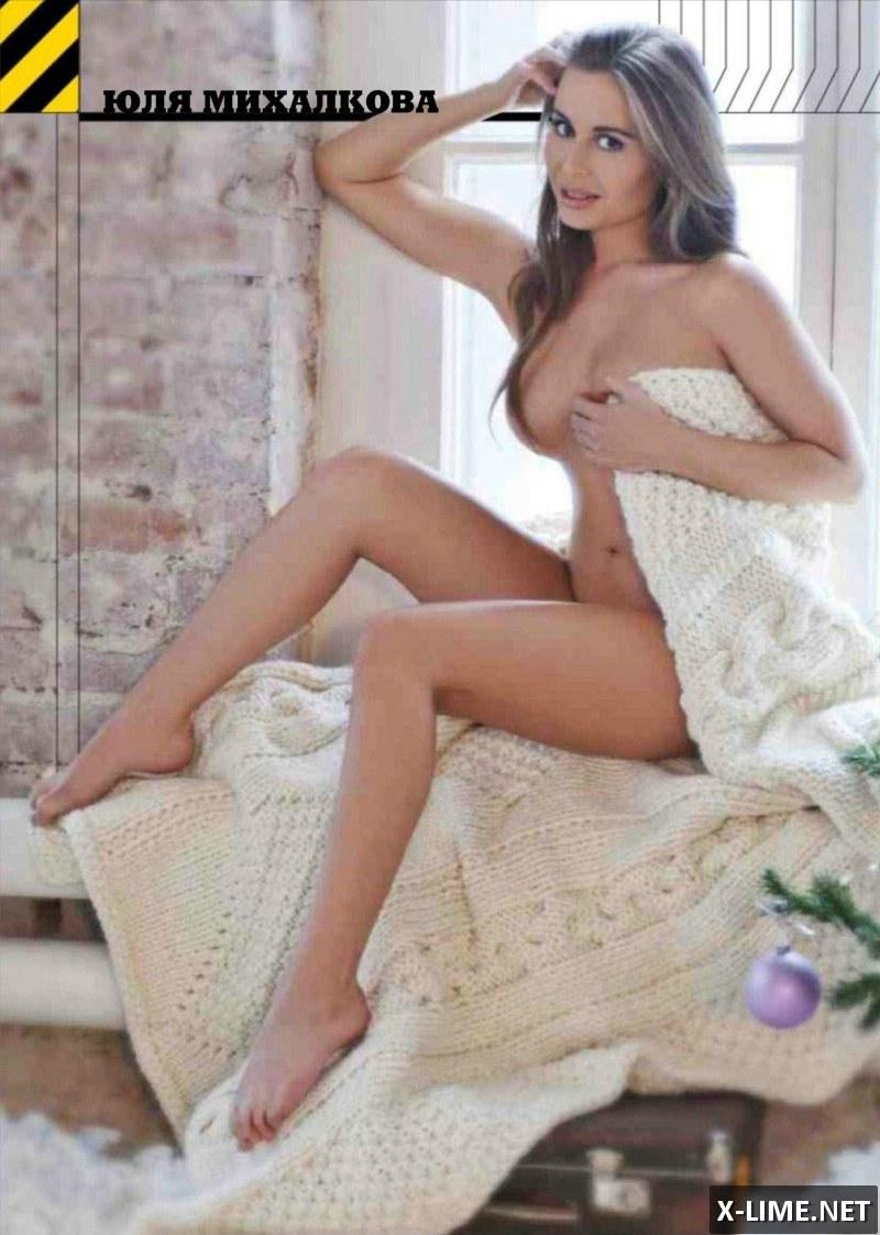 Юлия михалкова голая фото