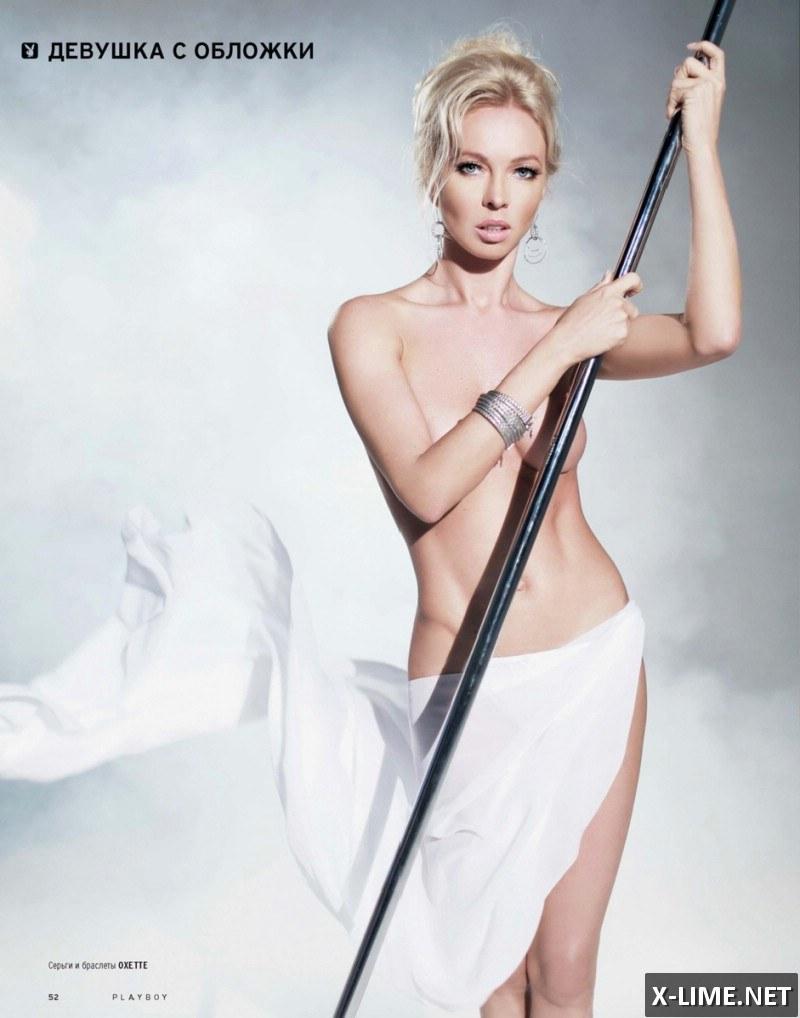 Голая Татьяна Тотьмянина в откровенной фотосессии PLAYBOY