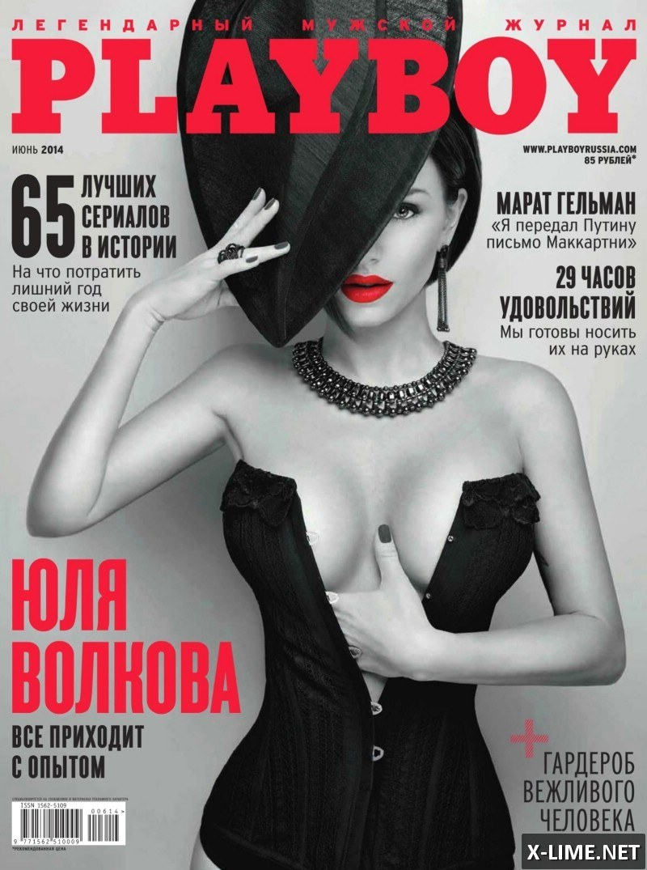 Голая Юлия Волкова в откровенной фотосессии PLAYBOY