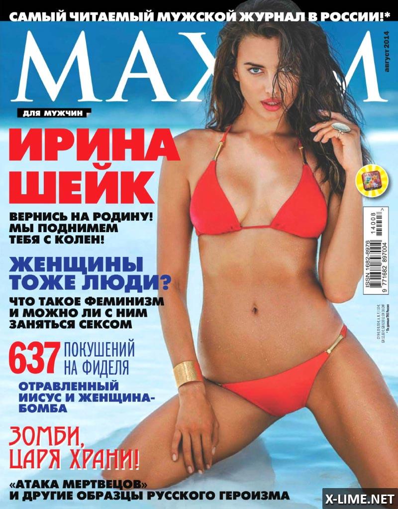 video-seks-smotret-onlayn-russkoe-porno-bodi-sheyk-ispolnyaet-vse
