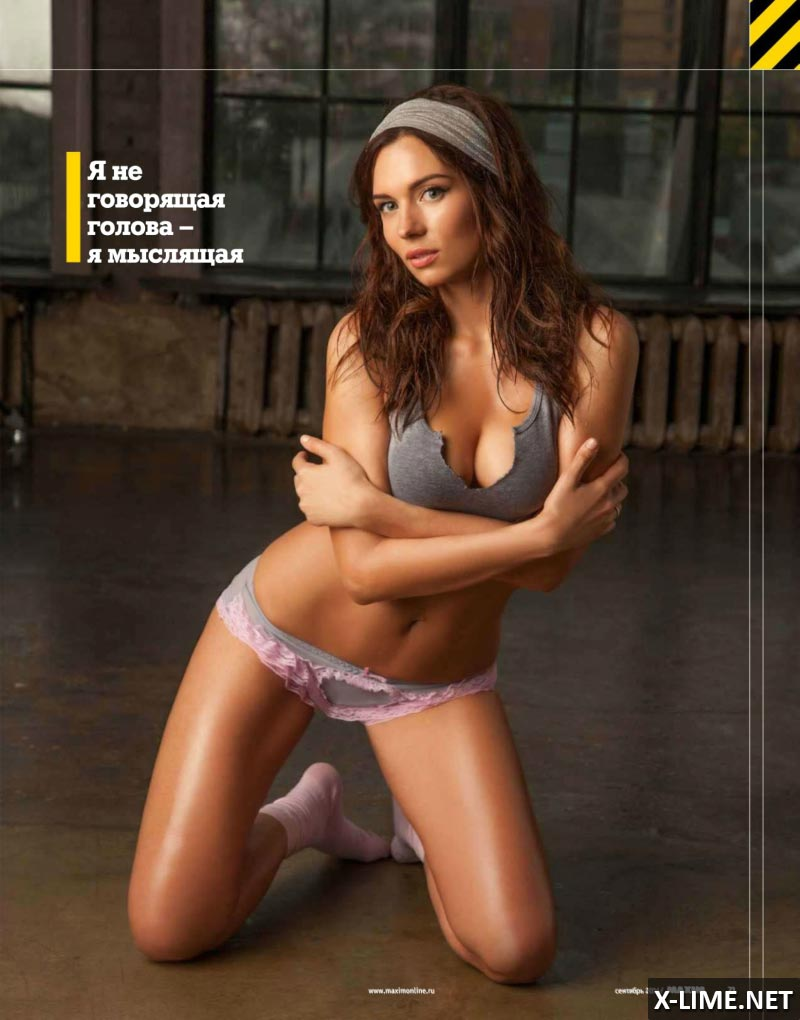 Россия знаменитые ведушие порно 1 фотография