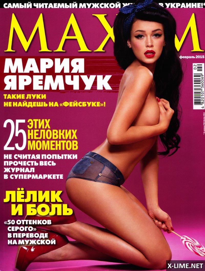 скачять бесплатно фото с журнала плейбой украина обнажёных певиц