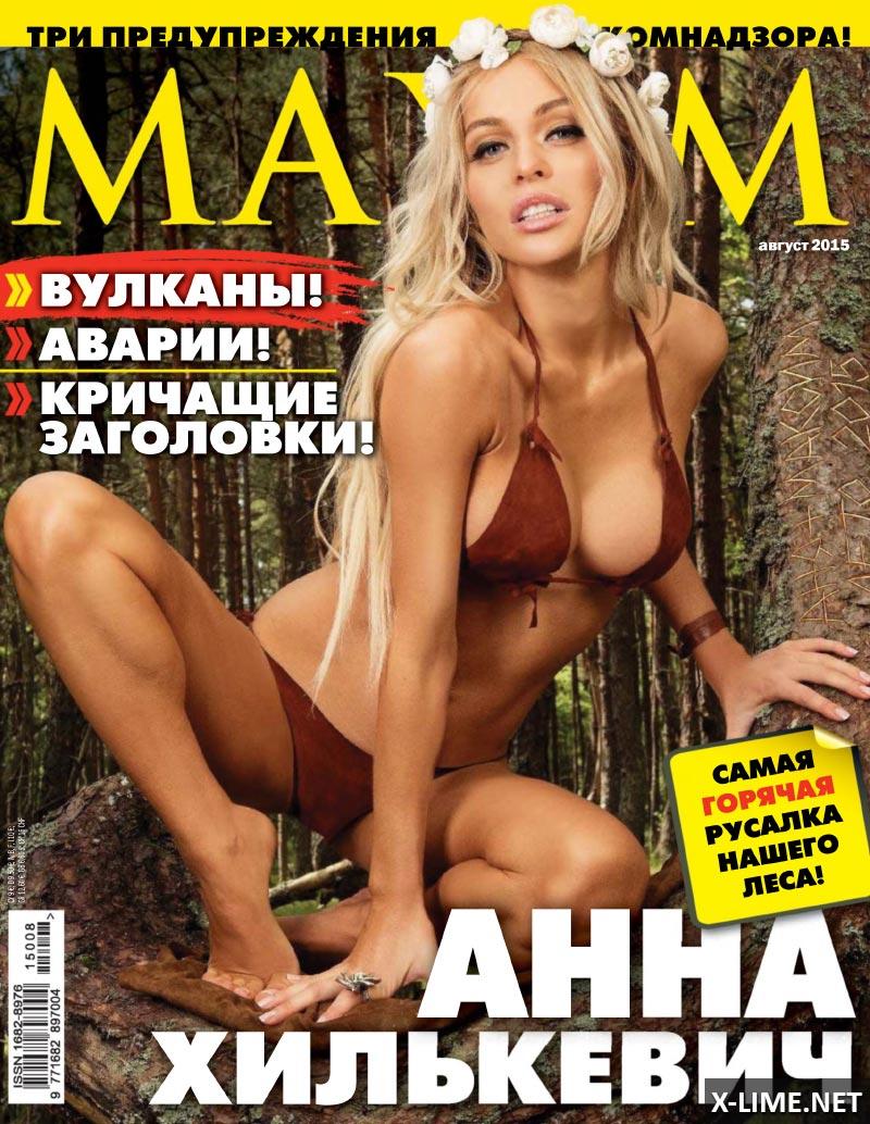 Русские артисты ххх 7 фотография